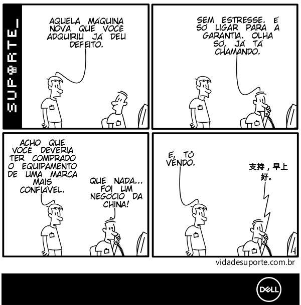 Vida de Suporte - ProSupportPlus Dell