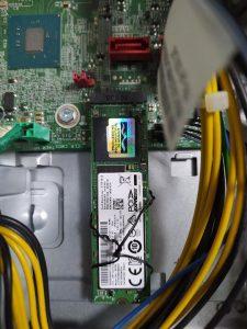 Instalação SSD - Flagras de Atendimento