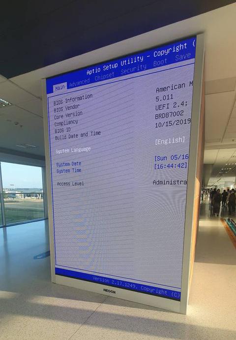 Aeroporto - Flagras de Atendimento